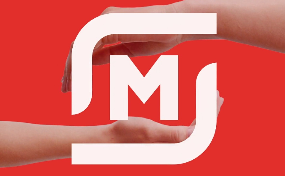 "Логотип сети ""Магнит"""