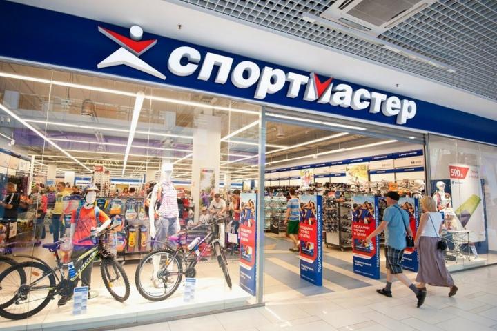 Магазин Спортмастер