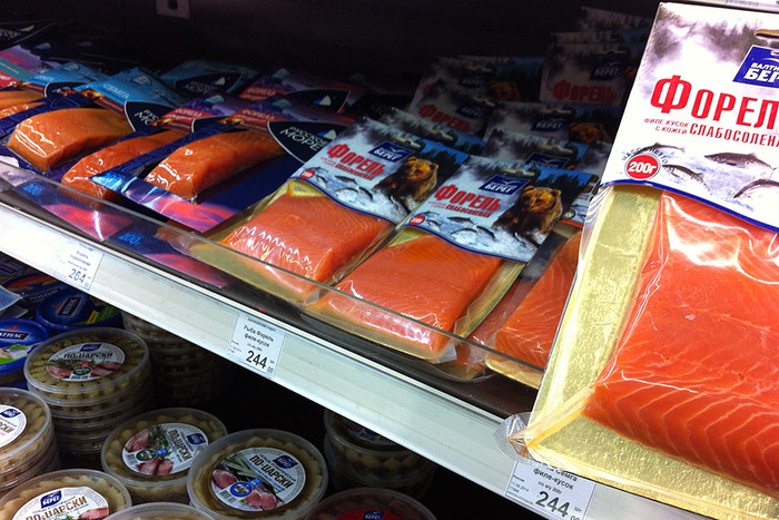 Красная рыба в вакуумной упаковке