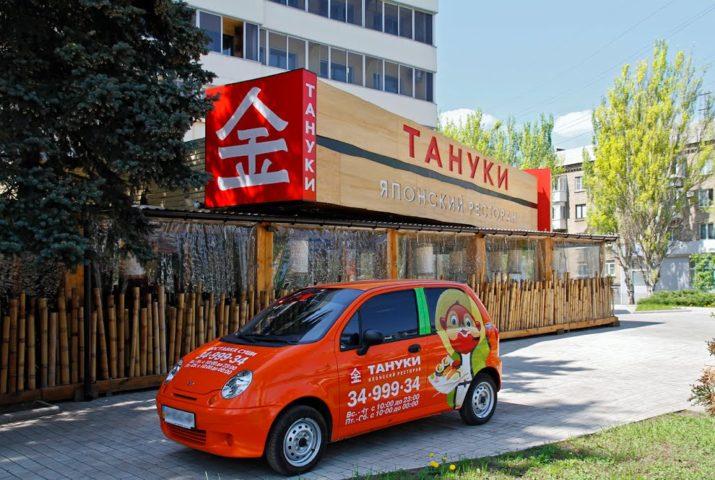 Автомобиль доставки в Тануки