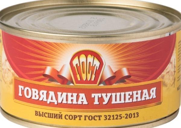 Тушенка ГОСТ