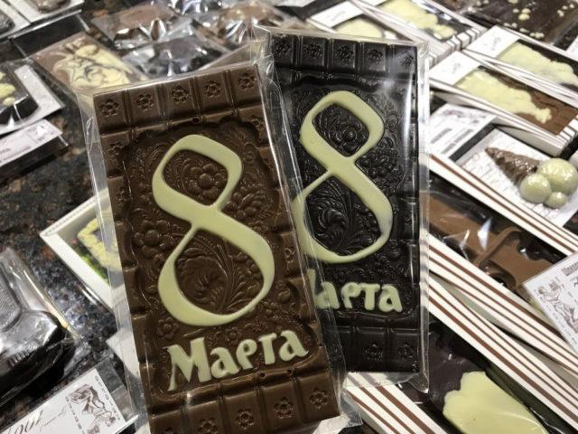 Шоколадная плитка 8 марта