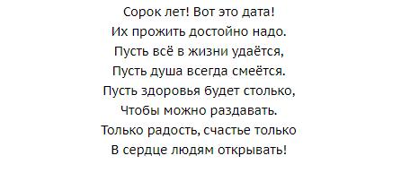 imagetools0.png