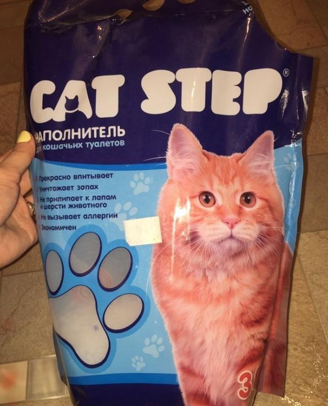Наполнитель для туалетов CatStep
