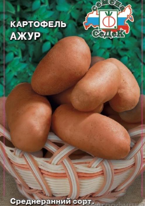 """Семена картофеля """"Ажур"""""""