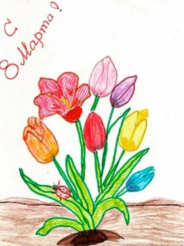 """Рисунок-поздравление """"С 8 марта!"""""""