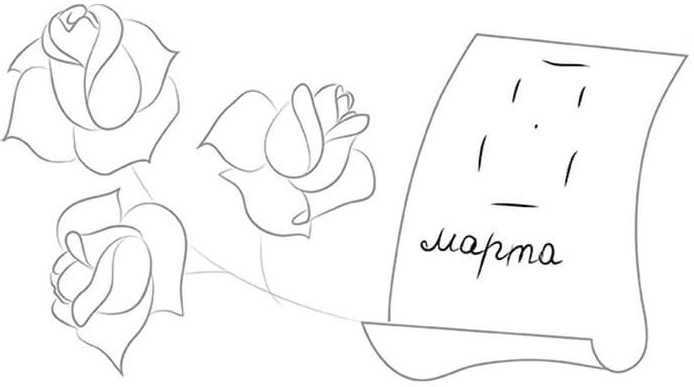 Пошаговое рисование открытки к 8 марта