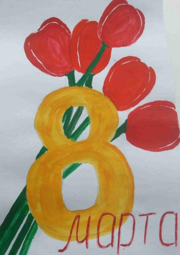 Самодельная открытка-поздравление с 8 марта