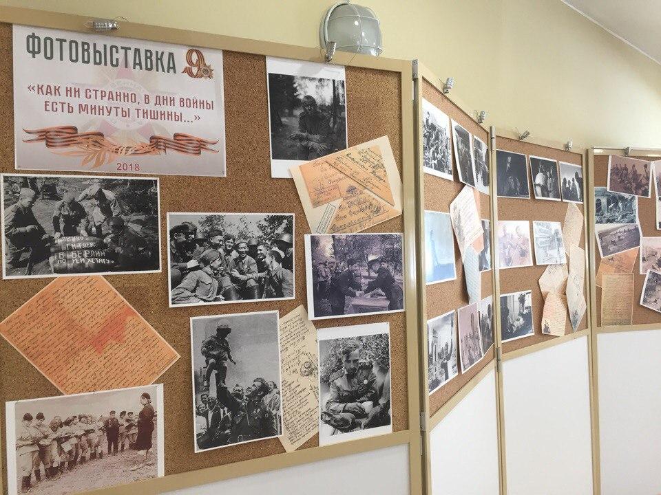 Стенд с ретро-фото и фронтовыми письмами, посвященный 9 мая