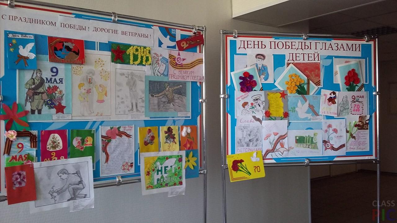 Выставка детских рисунков в школе ко Дню Победы