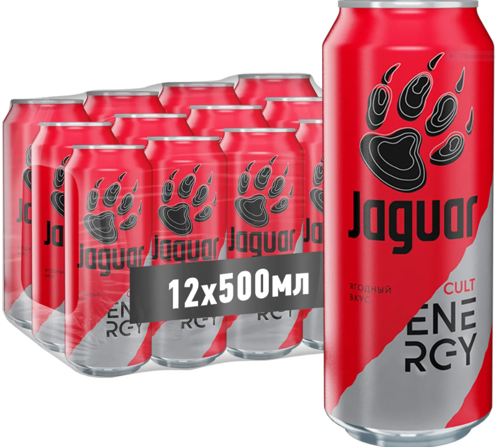 Энергетики Jaguar Cult в банках