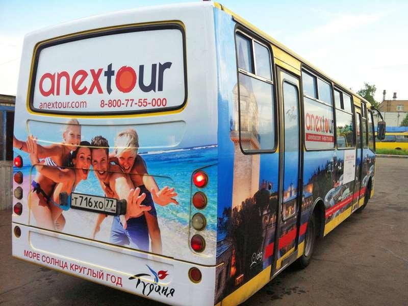 Автобус туроператора Anex Tour