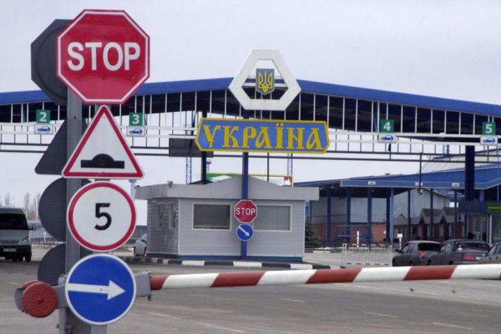 Въезд на украинский КПП