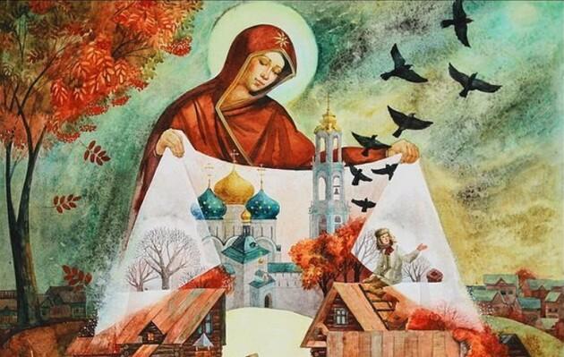 Богородица покрывает омофором церкви