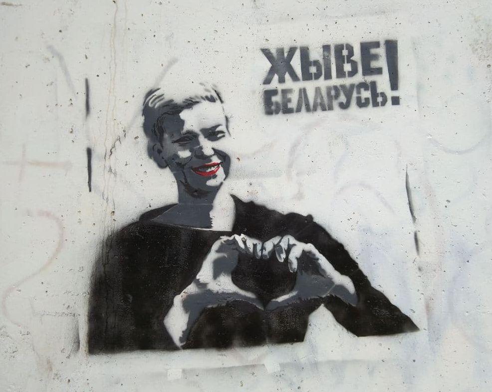 граффити Мария Колесникова показывает сердечко в Вильнюсе